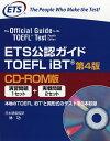 ETS公認ガイドTOEFL iBT CD−ROM版/EducationalTestingService【合計3000円以上で送料無料】