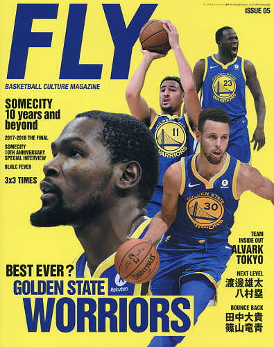 FLY BASKETBALL CULTURE MAGAZAINE ISSUE(5 2018年5月号 【ワープマガジンジャパン増刊】【雑誌】【2500円以上送料無料】