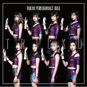 TRICK U(初回生産限定盤C)(DVD付)/東京パフォーマンスドール【2500円以上送料無料】