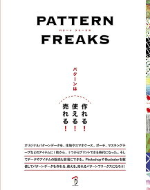PATTERN FREAKS【合計3000円以上で送料無料】