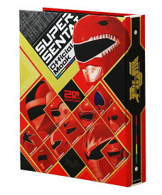 スーパー戦隊O 20世紀 バインダー 2【合計3000円以上で送料無料】