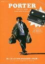 PORTER PERFECT BOOK PORTER/TANKER 35th Anniversary