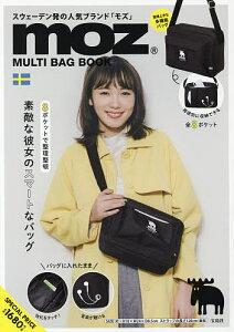 【16日まで1000円OFFクーポン有】moz MULTI BAG BOOK【3000円以上送料無料】