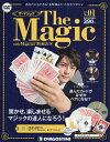 ザ・マジック全国版 2019年3月26日号【雑誌】