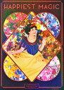 HAPPIEST MAGIC/MikaNinagawa