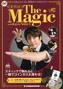 ザ・マジック全国版 2019年4月9日号【雑誌】