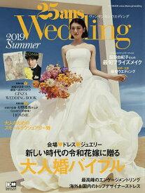 25ans Wedding 2019Summer