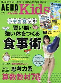 AERA with Kids 2019年7月号【雑誌】【合計3000円以上で送料無料】