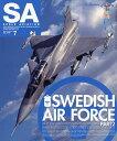 Scale Aviation 2019年7月号【雑誌】