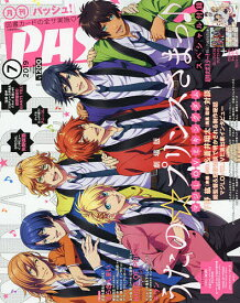PASH! 2019年7月号【雑誌】