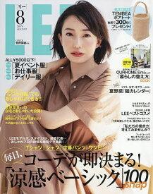 L E E (リー) 2019年8月号【雑誌】【合計3000円以上で送料無料】
