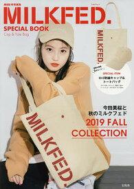 ミルクフェドSPECI Cap&Tote【合計3000円以上で送料無料】