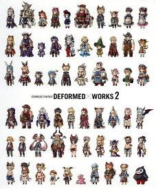 DEFORMED×WORKS 2【合計3000円以上で送料無料】