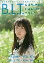B.L.T.SUMMER CANDY 2019【合計3000円以上で送料無料】