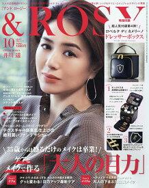 &ROSY(アンドロージー) 2019年10月号【雑誌】【合計3000円以上で送料無料】