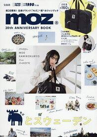 moz 20th ANNIVERSARY【合計3000円以上で送料無料】