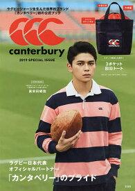 canterbury【合計3000円以上で送料無料】