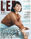 LEEコンパクト版 2019年10月号【雑誌】【合計3000円以上で送料無料】