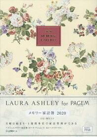 ペイジェムメモリー家計簿(ローラ アシュレイ)A5(ヘッドスカーヴス)(2020年1月始まり)【合計3000円以上で送料無料】