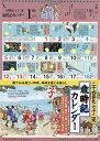 '20 歳時記カレンダー 小【合計3000円以上で送料無料】