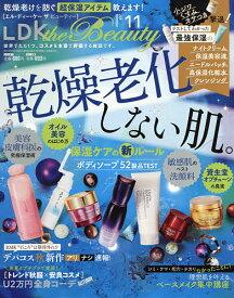 LDK the Beauty 2019年11月号【雑誌】【合計3000円以上で送料無料】