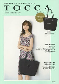 TOCCA 25th anniversa【合計3000円以上で送料無料】