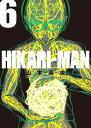 HIKARI−MAN 6/山本英夫【合計3000円以上で送料無料】