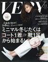 VERY(ヴェリィ) 2019年11月号【雑誌】【合計3000円以上で送料無料】