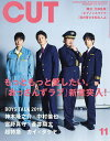 C u t 2019年11月号【雑誌】【合計3000円以上で送料無料】