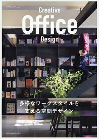 Creative Office Design 2019年12月号 【商店建築増刊】【雑誌】【合計3000円以上で送料無料】