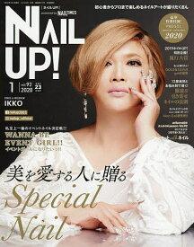 ネイルUP! 2020年1月号【雑誌】【合計3000円以上で送料無料】