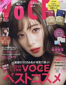 VOCE(ヴォーチェ) 2020年1月号【雑誌】【合計3000円以上で送料無料】