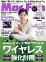 Mac Fan 2020年1月号【雑誌】【合計3000円以上で送料無料】