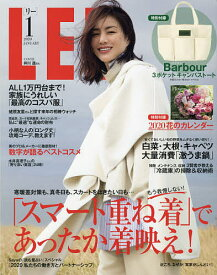 L E E (リー) 2020年1月号【雑誌】【合計3000円以上で送料無料】