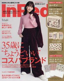 In Red(インレッド) 2020年1月号【雑誌】【合計3000円以上で送料無料】