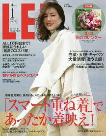 LEEコンパクト版 2020年1月号【雑誌】【合計3000円以上で送料無料】