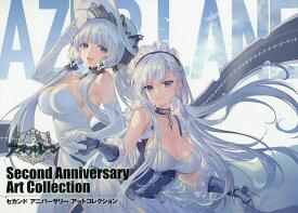 アズールレーンSecond Anniversary Art Collection/ゲーム【合計3000円以上で送料無料】
