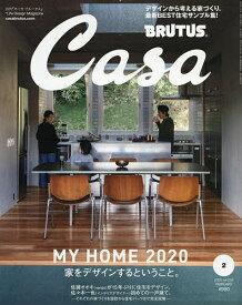 Casa BRUTUS(カ−サブル−タス 2020年2月号【雑誌】【合計3000円以上で送料無料】