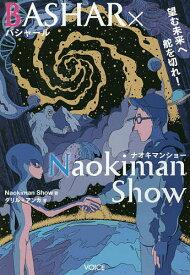 BASHAR×Naokiman Show 望む未来へ舵を切れ!/NaokimanShow/ダリル・アンカ【合計3000円以上で送料無料】