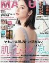 MAQUIA(マキア) 2020年3月号【雑誌】【合計3000円以上で送料無料】