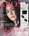 &ROSY(アンドロージー) 2020年3月号【雑誌】【合計3000円以上で送料無料】