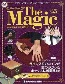 ザ・マジック全国版 2020年2月25日号【雑誌】【合計3000円以上で送料無料】