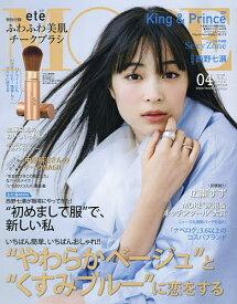 MORE(モア) 2020年4月号【雑誌】【合計3000円以上で送料無料】