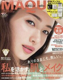 MAQUIA(マキア) 2020年5月号【雑誌】【合計3000円以上で送料無料】
