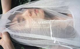 YUI ARAGAKI NYLON JAPAN ARCHIVE BOOK 2010−2019【合計3000円以上で送料無料】