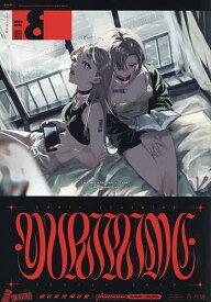 コミック百合姫 2020年8月号【雑誌】【合計3000円以上で送料無料】