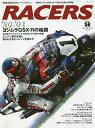 RACERS Vol.56(2020)【合計3000円以上で送料無料】