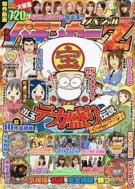 漫画パチンカーZスペシャル 豪華絢爛コラ【合計3000円以上で送料無料】