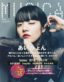 MUSICA(ムジカ) 2020年9月号【雑誌】【合計3000円以上で送料無料】