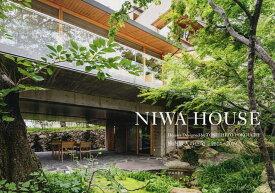 NIWA HOUSE 横内敏人の住宅2014−2019/横内敏人【3000円以上送料無料】